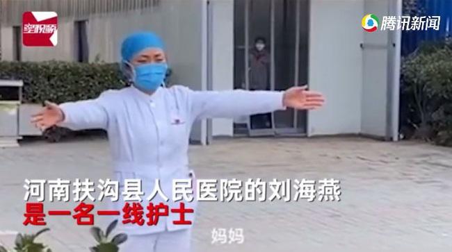 18 câu chuyện ấm lòng ở tâm dịch bệnh Vũ Hán: Cảm ơn bạn, thật tốt khi có bạn trên cuộc đời này - Ảnh 10.