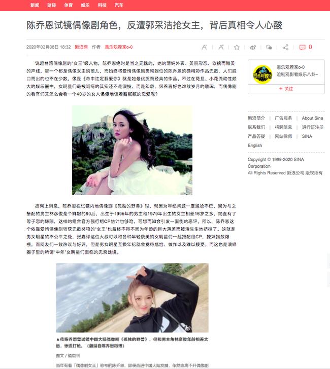"""40 tuổi, Trần Kiều Ân bị chê già đến mức nhà sản xuất """"đá vắng"""" khỏi phim  - Ảnh 2."""
