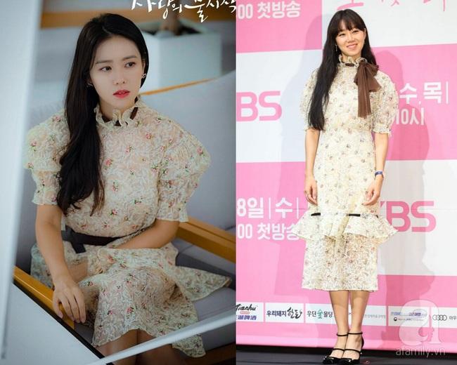 Đụng váy bánh bèo với Gong Hyo Jin, Son Ye Jin đã thay đổi vài chi tiết để làm bật lên vẻ đài các, quý tộc - Ảnh 6.