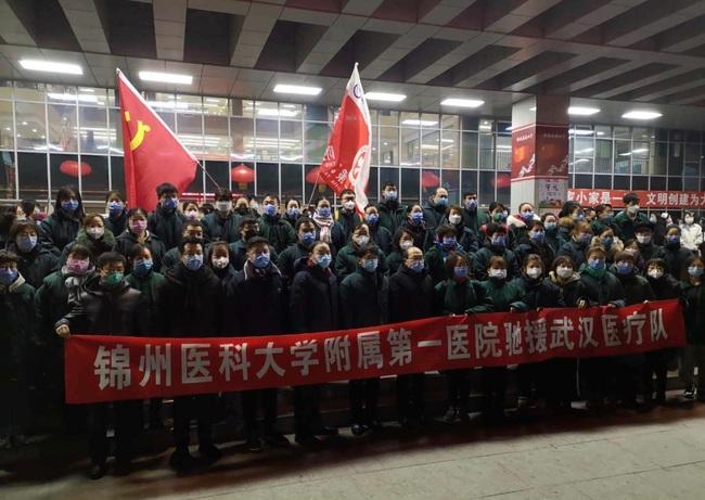 """Hơn 1000 nhân viên y tế khắp Trung Quốc đã đến """"tiếp viện"""" cho Vũ Hán khi bệnh viện chuyên trị corona thứ 2 chính thức tiếp nhận bệnh nhân - Ảnh 6."""