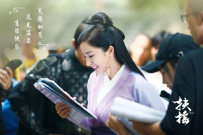 Dương Mịch nhí nhảnh, bắn tim khắp phim trường Phù Dao hoàng hậu - Ảnh 12.