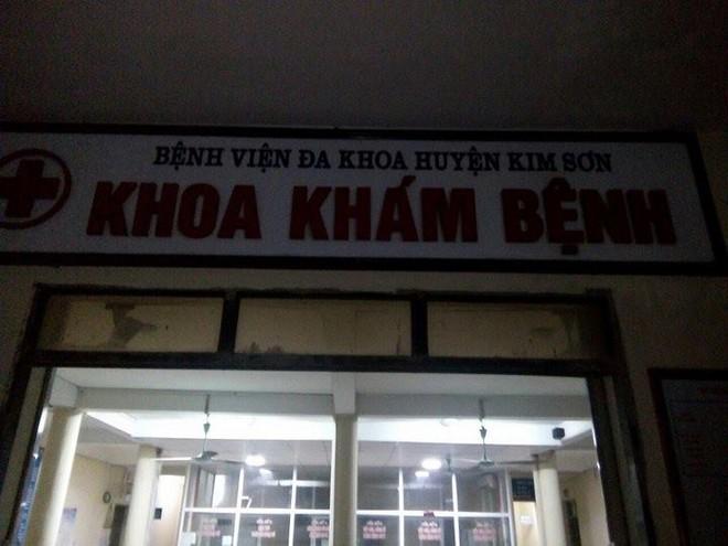 Ninh Bình: Liên tiếp 2 vụ sản phụ và trẻ sơ sinh tử vong bất thường tại bệnh viện tuyến huyện - Ảnh 1.