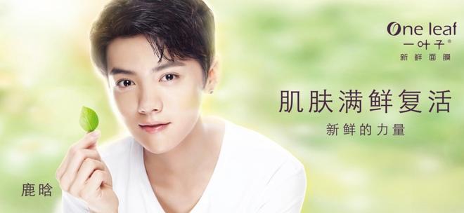 Mỹ phẩm nội địa Trung Quốc: giá rẻ, đa dạng như mỹ phẩm Hàn và đang khiến chị em Việt chú ý - Ảnh 16.