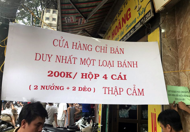 Trước giờ G điểm, bánh Trung thu cổ truyền nổi tiếng nhất Hà Nội đã có hiện tượng cháy hàng - Ảnh 6.