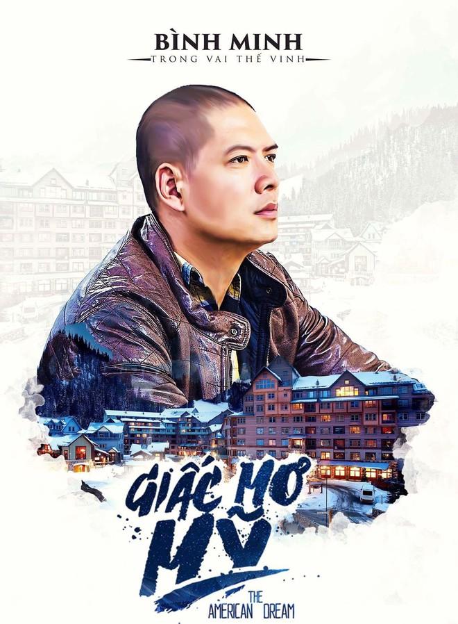 Kỳ lạ làm sao, giữa lùm xùm với Trương Quỳnh Anh, Bình Minh sắp ra phim mới - Ảnh 1.