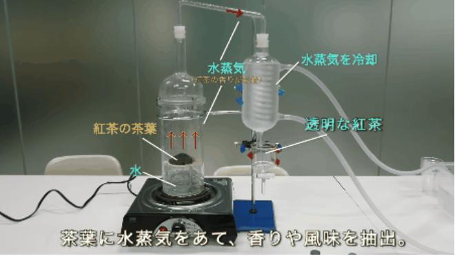 Bạn sẽ vô cùng ngạc nhiên khi biết tường tận cách mà người Nhật làm ra nước lọc vị trà sữa - Ảnh 3.