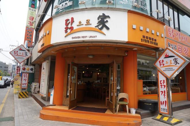 3 trải nghiệm ẩm thực đáng từng xu của nàng mê ăn khi du lịch Hàn Quốc - Ảnh 4.
