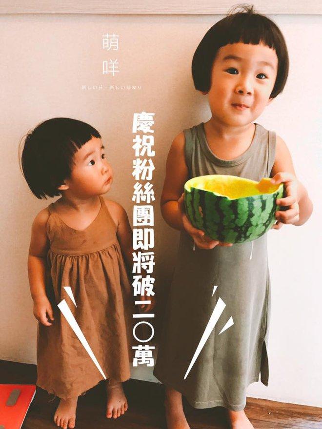 Ngố không để đâu cho hết, cặp chị em con ma Vô Diện ngày thường cũng hot chẳng kém khi hóa trang - Ảnh 12.