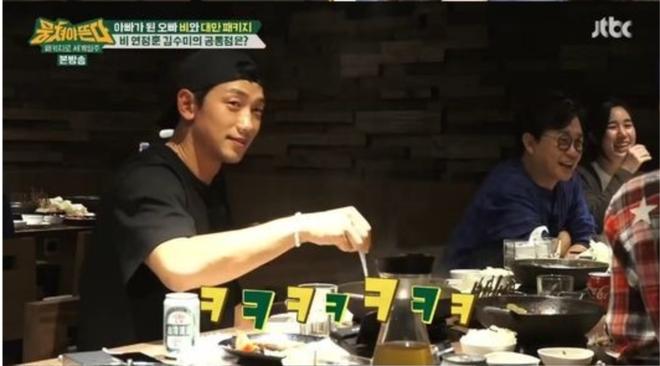 """Bi Rain """"nhường"""" Kim Tae Hee như thế này bảo sao hôn nhân không ngọt ngào - Ảnh 1."""