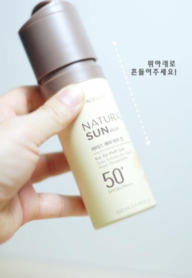 5 loại kem chống nắng Hàn Quốc giúp da giảm ngay 5 độ C khi thoa lên mặt - Ảnh 13.