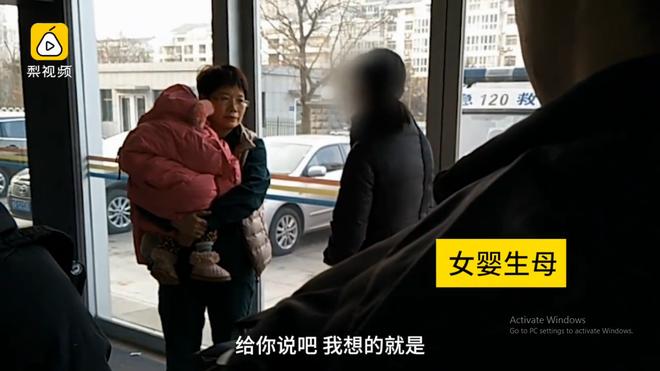 Con gái bị bệnh tim bẩm sinh, mẹ bỏ lại bệnh viện, kiên quyết không nhận về dù có phải đi tù - Ảnh 3.