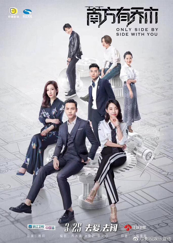 Bạch Bách Hà tái xuất màn ảnh nhỏ, cặp kè Trần Vỹ Đình sau scandal ngoại tình - Ảnh 1.
