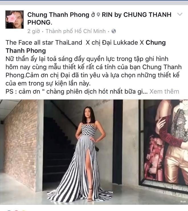 Chị đại Lukkade mặc đầm của NTK Chung Thanh Phong ghi hình The Face Thái 2018 - Ảnh 3.