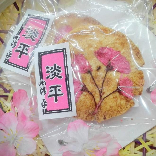 11 món ngon đẹp đến không nỡ ăn rất phổ biến trong mùa hoa anh đào Nhật Bản - Ảnh 17.