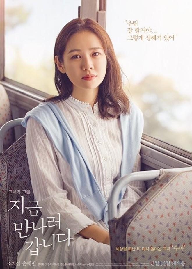 2 mỹ nhân cùng tuổi Son Ye Jin và Han Ga In: Nữ thần U40 vẫn chưa chịu kết hôn và nàng ngọc nữ sớm theo chồng nhưng không bỏ cuộc chơi - Ảnh 1.