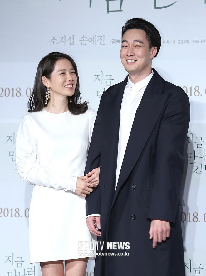 2 mỹ nhân cùng tuổi Son Ye Jin và Han Ga In: Nữ thần U40 vẫn chưa chịu kết hôn và nàng ngọc nữ sớm theo chồng nhưng không bỏ cuộc chơi - Ảnh 17.