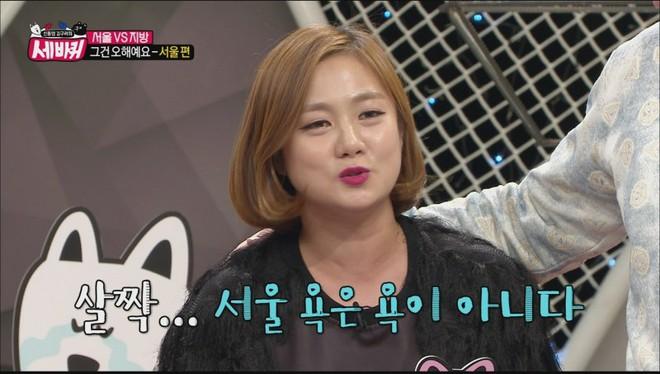 Jang Nara, Son Ye Jin và Taeyeon - Ai đứng đầu cuộc bình chọn 'Chị đẹp mua cơm ngon cho cư dân mạng'? - Ảnh 7.