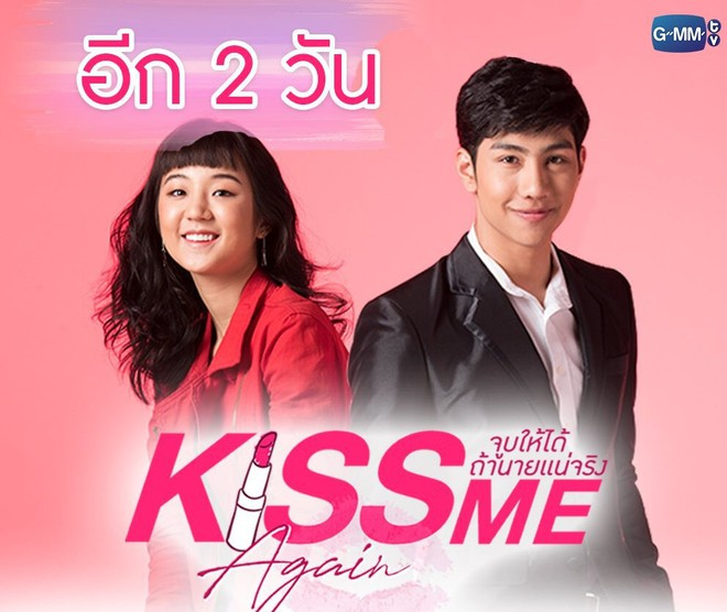 Kiss Me Again: Phim Thái gây bội thực ngay tập 1 vì dàn sao quá đông, quá đẹp - Ảnh 3.