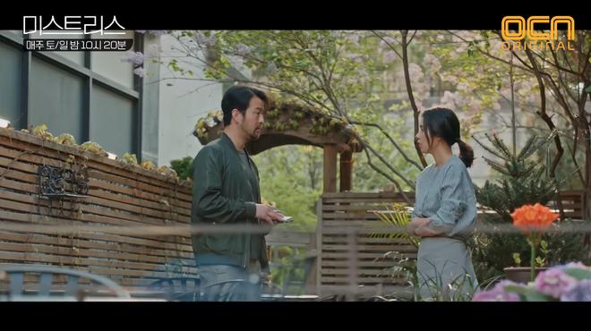 Những cô nhân tình: Han Ga In bàng hoàng phát hiện ra manh mối chứng minh chồng cô chưa chết - Ảnh 9.