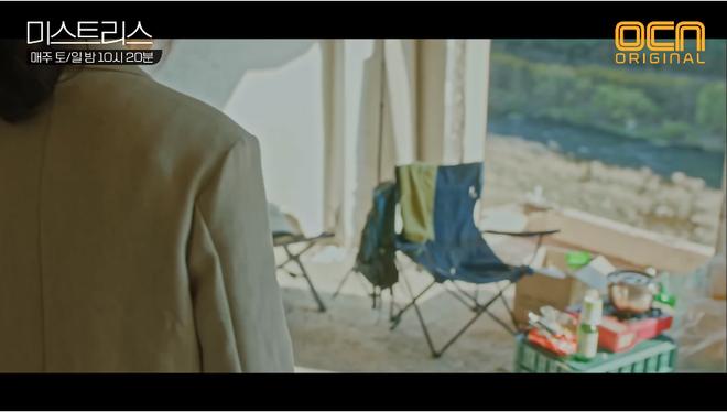Những cô nhân tình: Han Ga In bàng hoàng phát hiện ra manh mối chứng minh chồng cô chưa chết - Ảnh 2.