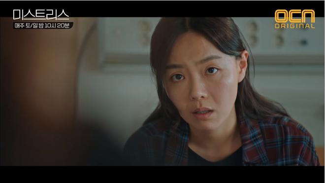 Chồng Han Ga In lộ diện là người âm mưu uy hiếp cô để lấy lại số tiền bảo hiểm - Ảnh 2.