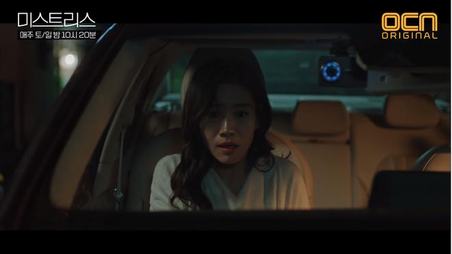 Chồng Han Ga In lộ diện là người âm mưu uy hiếp cô để lấy lại số tiền bảo hiểm - Ảnh 9.