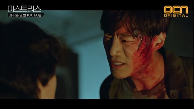 Giết người diệt khẩu, tra tấn dã man, không có gì mà chồng Han Ga In chưa làm - Ảnh 2.