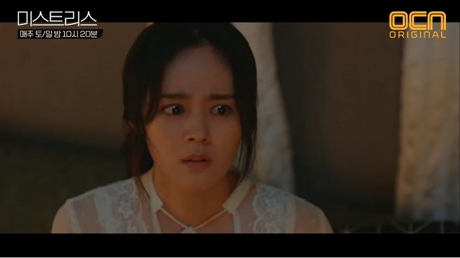 Han Ga In bị truy nã vì tội âm mưu giết chồng và con gái để chiếm tiền bảo hiểm - Ảnh 1.