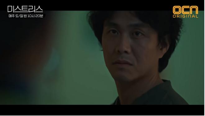 Han Ga In bị truy nã vì tội âm mưu giết chồng và con gái để chiếm tiền bảo hiểm - Ảnh 8.