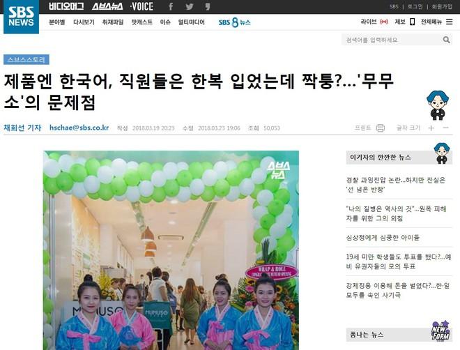Truyền thông Hàn nghi ngờ Mumuso giả danh thương hiệu của Hàn Quốc, lừa dối người tiêu dùng Việt - Ảnh 1.
