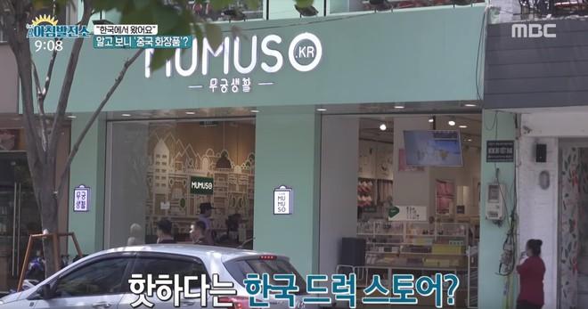 Truyền thông Hàn nghi ngờ Mumuso giả danh thương hiệu của Hàn Quốc, lừa dối người tiêu dùng Việt - Ảnh 3.
