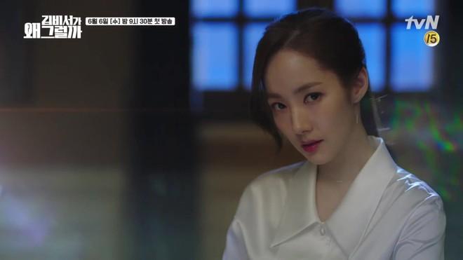 Vừa được khen nhan sắc thẩm mỹ đỉnh cao, Park Min Young đã lộ cằm dài nhọn bất thường trong phim mới - Ảnh 17.