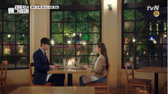 """Nếu Park Min Young - Park Seo Joon thực sự hẹn hò thì tất cả những cảnh này trong """"Thư ký Kim"""" đã có lời giải thích hoàn hảo! - Ảnh 5."""