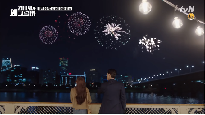 """Nếu Park Min Young - Park Seo Joon thực sự hẹn hò thì tất cả những cảnh này trong """"Thư ký Kim"""" đã có lời giải thích hoàn hảo! - Ảnh 6."""