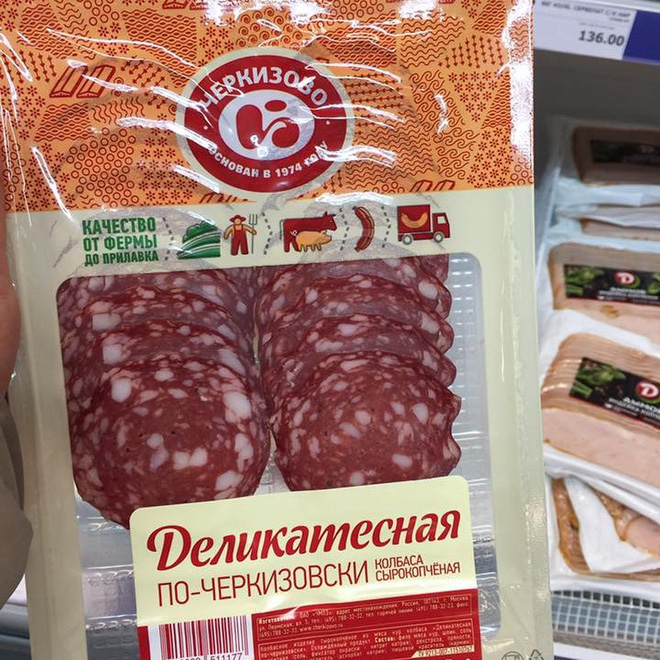 5 đặc sản Nga hứa hẹn được chị em order mỏi tay để cả nhà cùng nhâm nhi mùa World Cup - Ảnh 8.