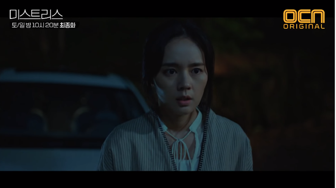 Bị dồn vào đường cùng, Han Ga In nhảy lầu tự tử để cứu con gái - Ảnh 8.