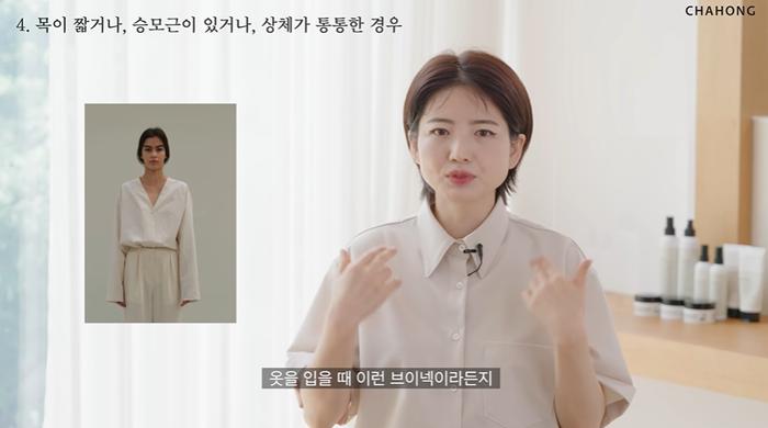 Hair stylist xứ Hàn liệt kê 4 kiểu gương mặt không hợp cắt mái thưa, vì sẽ bớt xinh đi vài chân kính - Ảnh 10.