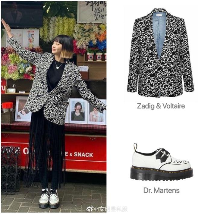 Tính tình đã hay ho, điên nữ Jo Yi Seo của Tầng Lớp Itaewon lại còn ăn mặc chất chơi, dát toàn hàng hiệu xịn sò từ đầu đến chân - Ảnh 7.