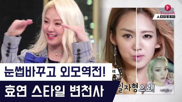 Lột xác ngoạn mục nhất giới idol nhờ đổi dáng lông mày thì chỉ có thể là Hyo Yeon - Ảnh 3.