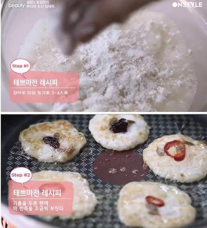 Mẹ ma Kim Tae Hee đã 40 tuổi nhưng vẫn bảo trì được sắc đẹp trường tồn với thời gian, bí quyết là gì nhỉ? - Ảnh 3.