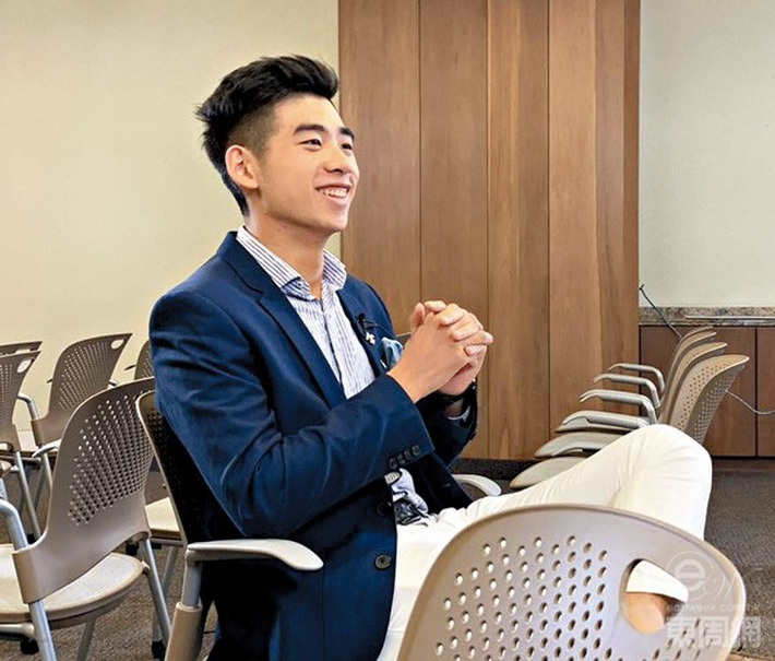 Rể út nhà tài phiệt sòng bạc Hà Hồng Sân: Nam thần học siêu giỏi, đậu Harvard với số điểm cực khủng - Ảnh 2.