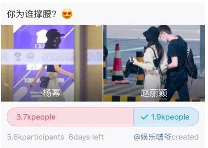 Ăn diện sành điệu, Triệu Lệ Dĩnh vẫn bị netizen Trung Quốc cho là bản copy lỗi của Dương Mịch, nhưng liệu có đáng bị chê như vậy? - Ảnh 13.