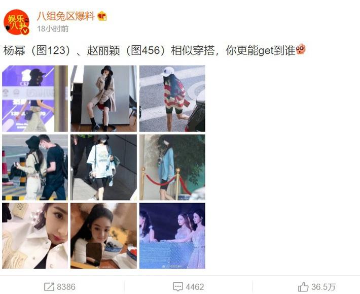 Ăn diện sành điệu, Triệu Lệ Dĩnh vẫn bị netizen Trung Quốc cho là bản copy lỗi của Dương Mịch, nhưng liệu có đáng bị chê như vậy? - Ảnh 10.