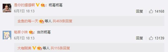 Ăn diện sành điệu, Triệu Lệ Dĩnh vẫn bị netizen Trung Quốc cho là bản copy lỗi của Dương Mịch, nhưng liệu có đáng bị chê như vậy? - Ảnh 11.