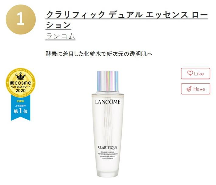 8 món skincare bán chạy nhất Nhật Bản: Toàn loại chất lượng, xuất sắc nhất là kem chống nắng quốc dân ai cũng biết - Ảnh 9.