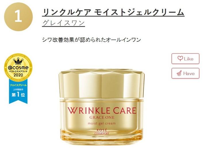 8 món skincare bán chạy nhất Nhật Bản: Toàn loại chất lượng, xuất sắc nhất là kem chống nắng quốc dân ai cũng biết - Ảnh 12.