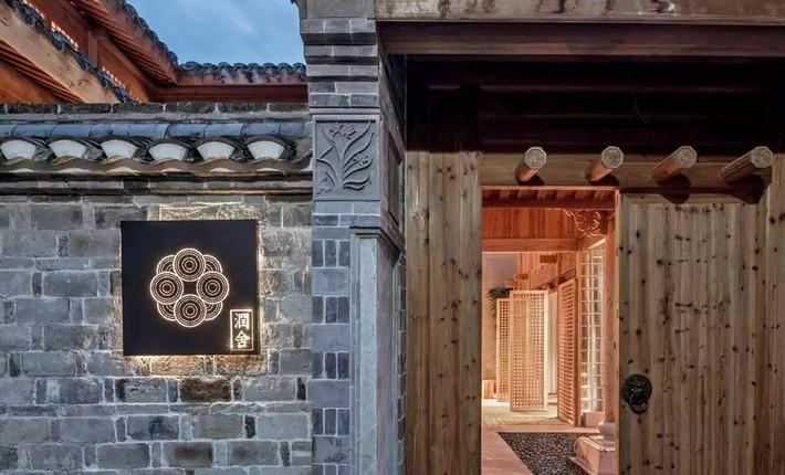Ngôi nhà gỗ rộng 120m2 với kiến trúc đặc biệt từ thời Bắc Tống ở Chiết Giang, Trung Quốc - Ảnh 2.