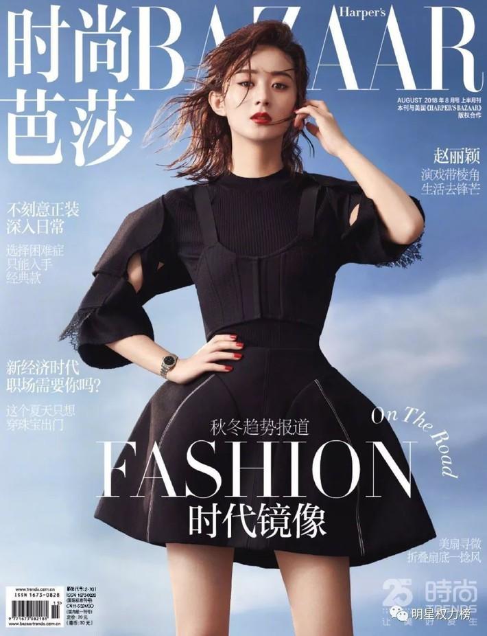Triệu Lệ Dĩnh và 3 lần lên bìa tạp chí thời trang: từ chỗ bị chê ỏng eo nay đã lên level xuất sắc cả về phong cách lẫn thần thái - Ảnh 2.