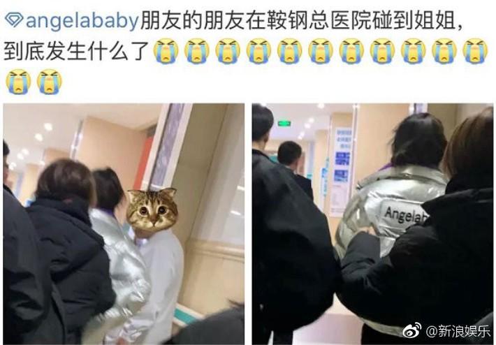 Angela Baby bất ngờ nhập viện khi đang quay show truyền hình Running Man phiên bản Trung - Ảnh 1.