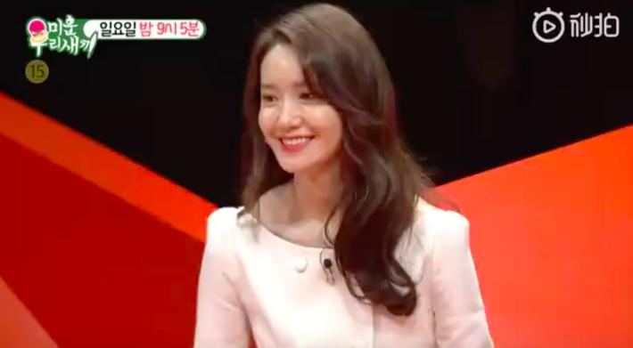 Bị đồn phẫu thuật thẩm mỹ vì gương mặt biến dạng, Yoona cuối cùng cũng đã chính thức lên tiếng - Ảnh 3.